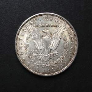 1890 circulated Morgan dollar, reverse