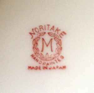 Original Noritake mark (backstamp). Fakes from China have been able to duplicate this mark perfectly.